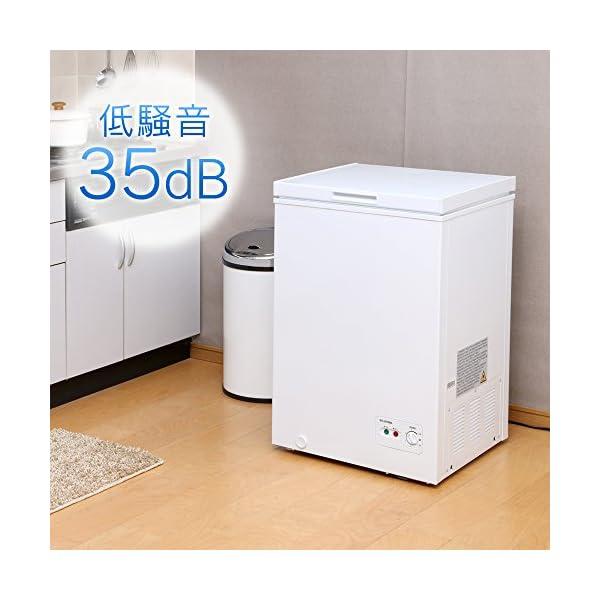 アイリスオーヤマ 冷凍庫 100L 1ドア 直...の紹介画像6