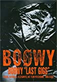 "Boowy ""Last gigs""―1988.April 4,5〈2days〉at Tokyo Dome""Big Egg"""