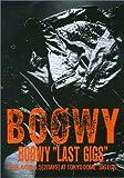 Boowy