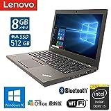 【新品SSD 512GB搭載】【Win 10搭載】軽薄型lenovo ThinkPad X250 ★高性能第5世代Core i5(2.3GHz)/メモリ 8GB/12.5インチ/WiFi/Bluetooth【最新版Office、新品無線マウス】中古パソコン