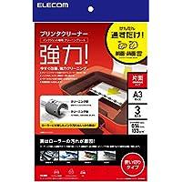 エレコム クリーニングシート インクジェット専用 プリンタクリーナー A3サイズ 3枚入り CK-PRA33