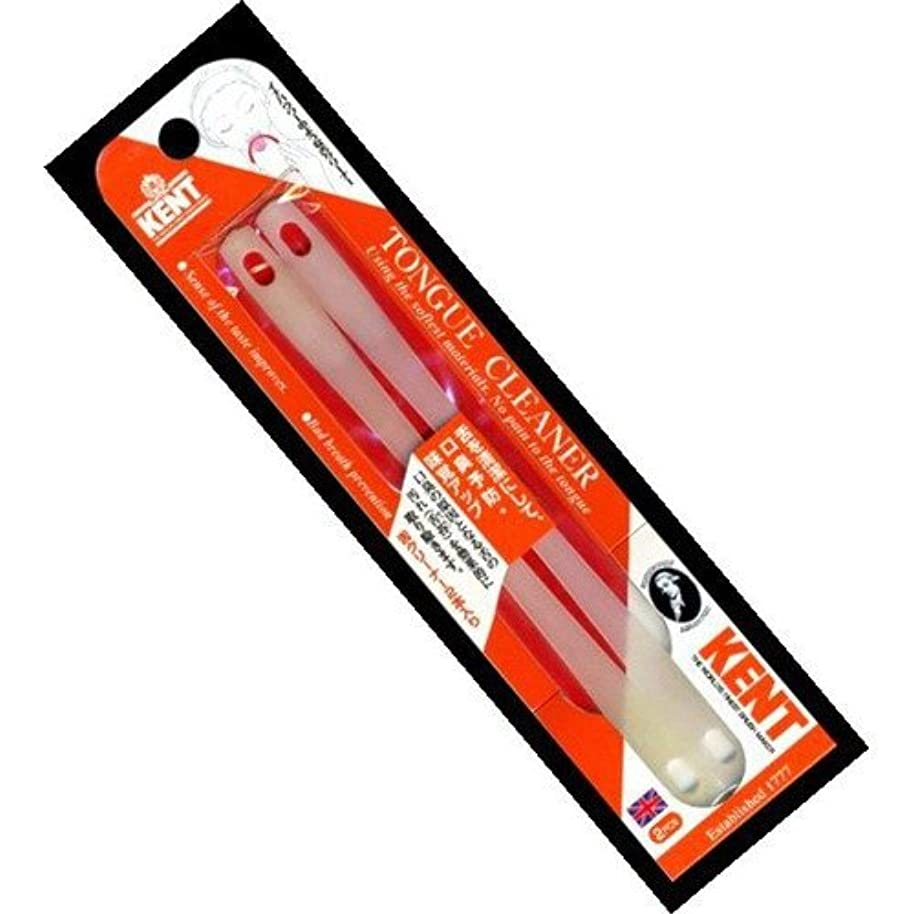 アクセス救いデザートイケモトKNT-8059ケント舌クリーナー(2本セット)