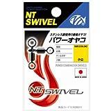 NTスイベル(N.T.SWIVEL) パワーオヤコ クロ #3/0×#2/0