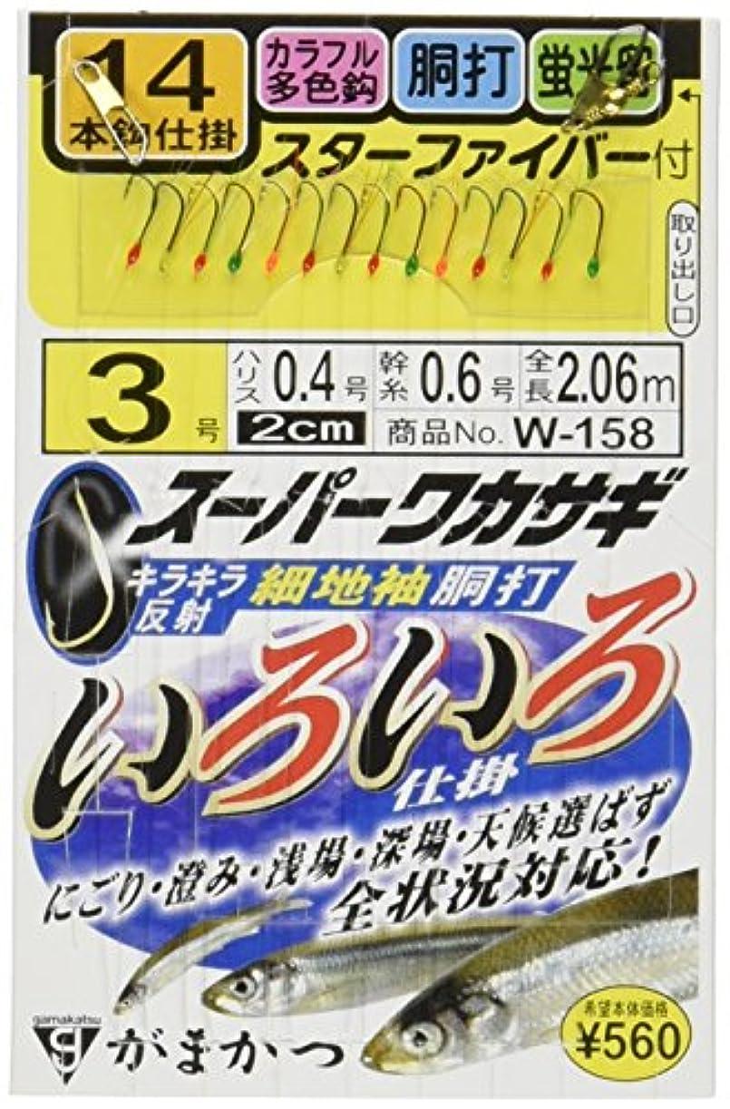 がまかつ(Gamakatsu) スーパーワカサギいろいろ細地袖胴打ファイバー 14本 W-158