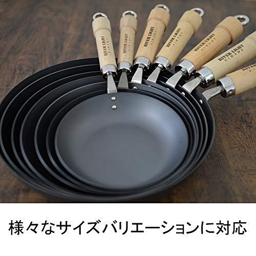 リバーライト『極JAPANフライパン26cm』