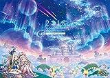 魔法使いと黒猫のウィズ ゴールデンアワード 背景美術賞記念カレンダー ([カレンダー])