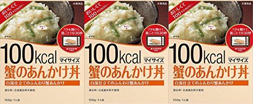 大塚食品 マイサイズ 蟹のあんかけ丼 150g×3箱