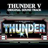 ユニバーサル サンダーV オリジナルサウンドトラック