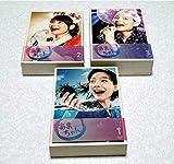 あまちゃん 完全版 DVD-BOX 123 3巻セット 能年玲奈 有村架純