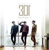 S(エス)(初回限定盤)(DVD付)