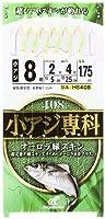 ハヤブサ(Hayabusa) 小アジ専科 オーロラ緑スキン 8-2 HS408