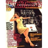 Truck Trends (トラックトレンズ) 2008年 03月号 [雑誌]