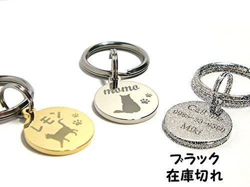 夢工房『愛猫用サークルミニチャーム迷子札』