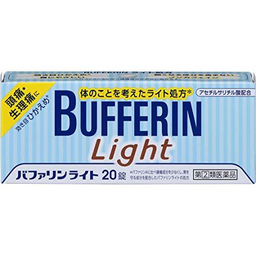 【指定第2類医薬品】バファリンライト 20錠