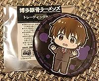 博多豚骨ラーメンズ トレーディング 缶バッジ 斉藤