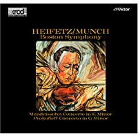 メンデルスゾーン:ヴァイオリン協奏曲 ホ短調 Op.64/プロコフィエフ:ヴァイオリン協奏曲 第二番 [xrcd]