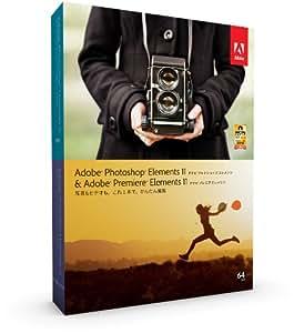 Adobe Photoshop Elements 11 & Premiere Elements 11 Windows/Macintosh版 (Elements 12への無償アップグレード対象 2013/12/23まで)