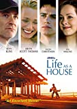 海辺の家[DVD]