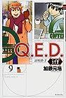 Q.E.D.iff -証明終了- 第9巻