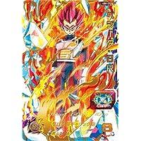 スーパードラゴンボールヒーローズ/UM6-052 ベジータ:BR UR