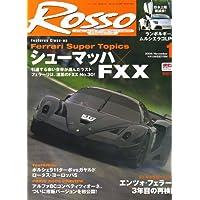 Rosso (ロッソ) 2006年 11月号 [雑誌]