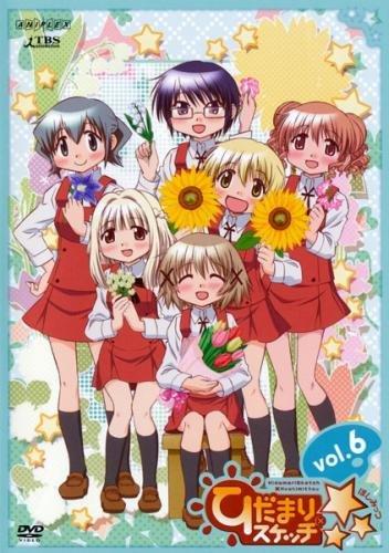 ひだまりスケッチ ×☆☆☆ 6(第11話、第12話)