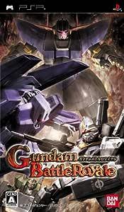 ガンダム バトルロワイヤル - PSP