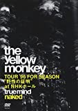 "TRUE MIND ""NAKED"" -TOUR'96 FOR SEASON ""野性の...[DVD]"