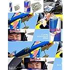 レッドブル 250ML × 24缶