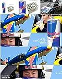 スポーツウェア レッドブル 250ML × 24缶