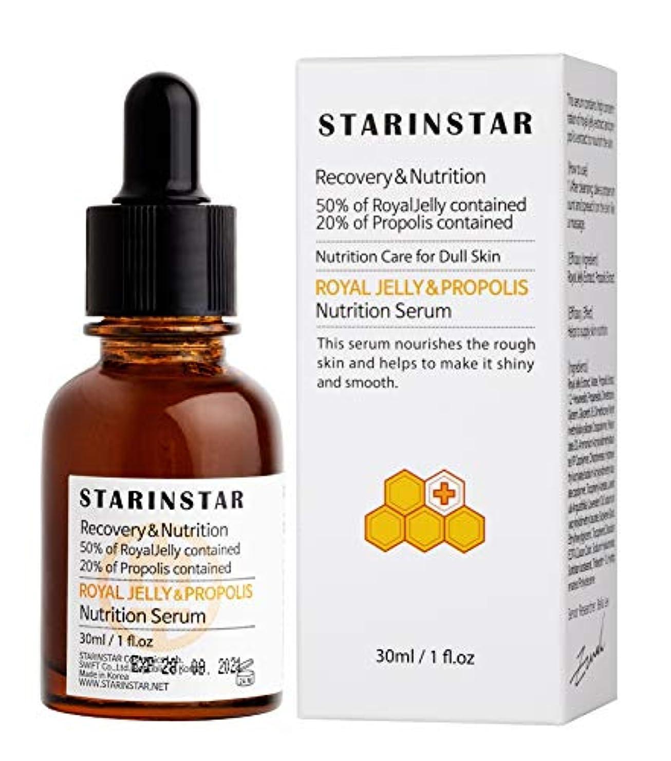 盆回路従事した[STARINSTAR] ロイヤルゼリー&プロポリス栄養セラム、リカバリー、栄養ケア用ラフスキン、ロイヤルゼリーの50%、プロポリス20%、30ml / 1 fl.oz