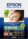 EPSON 写真用紙[光沢] A4 20枚 KA420PSKR