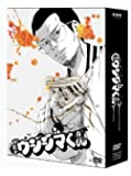 闇金ウシジマくん ディレクターズカット版 DVD-BOX