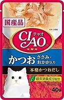 (まとめ買い)いなばペットフード CIAOパウチ かつお ささみ・おかか入り 40g IC-204 猫用 【×48】