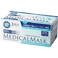 川西工業 メディカルマスク 3PLY ホワイト 7030 1セット(500枚:50枚×10箱)
