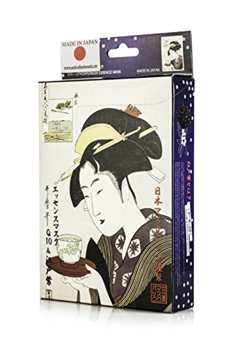 通信網ワゴン害浮世絵シリーズ 歌麿ライン エッセンスマスク コエンザイムQ10+江戸紫 (10枚入)