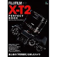 FUJIFILM X-T2 PERFECT BOOK (エイムック 3478)