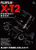 FUJIFILM X-T2 PERFECT BOOK (エイムック 3478)