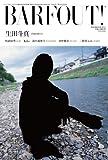 BARFOUT! 195 生田斗真 [大型本] / ブラウンズブックス (編集); 幻冬舎 (刊)