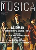 MUSICA 2008年5月号(雑誌) 画像