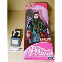 MOMOLITAオリジナル LICCA リカちゃん Japanese Princess Modern Licca