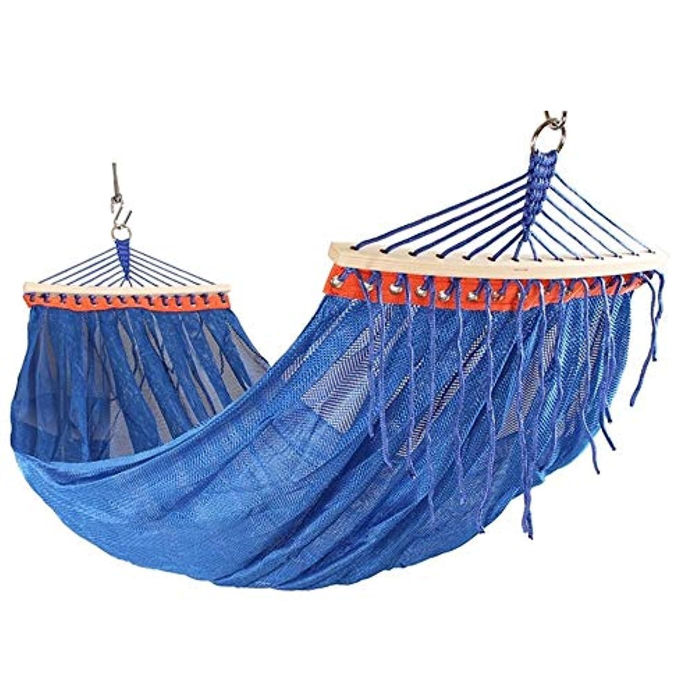 を通してふりをする宇宙メッシュハンモック屋外スイングシングルダブル屋内椅子夏の寮の寮の寝ている大人の子供たちのハンモック (Color : Blue)