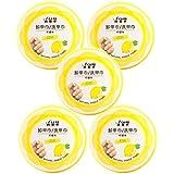 Chinashow 5 ボックス ポータブル 栄養 ケアマニキュア リムーバー クイック クリーニング コットン リムーバー タオル