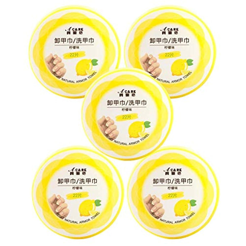 即席メロディアス炭水化物Chinashow 5 ボックス ポータブル 栄養 ケアマニキュア リムーバー クイック クリーニング コットン リムーバー タオル