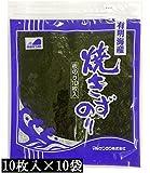 マルサンのり 【訳あり】有明海産焼きず海苔 10枚入10袋セット