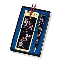 ( 筆記具 / ボールペン ) 漆芸ボールペン&しおりセット さくら ( 440-0670s )