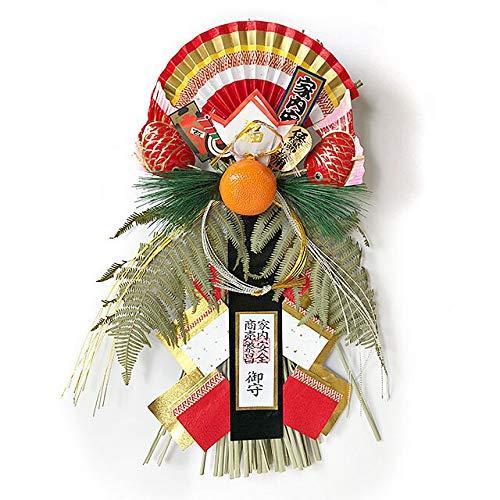 福寿玉飾り(特大) 58cm A-931