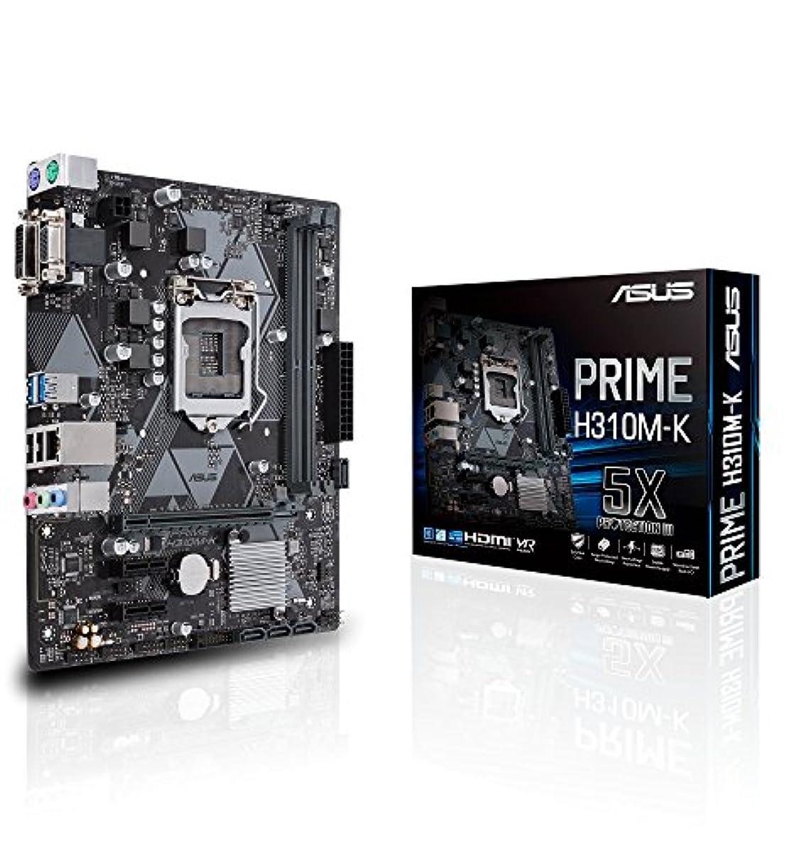 筋武器彼らのASUS Prime H310M-K LGA1151(インテル8世代)DDR4 VGA DVI H310マイクロATXマザーボードモデル90MB0X80-M0AAY0
