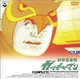 科学忍者隊ガッチャマン VOL.7 [DVD]