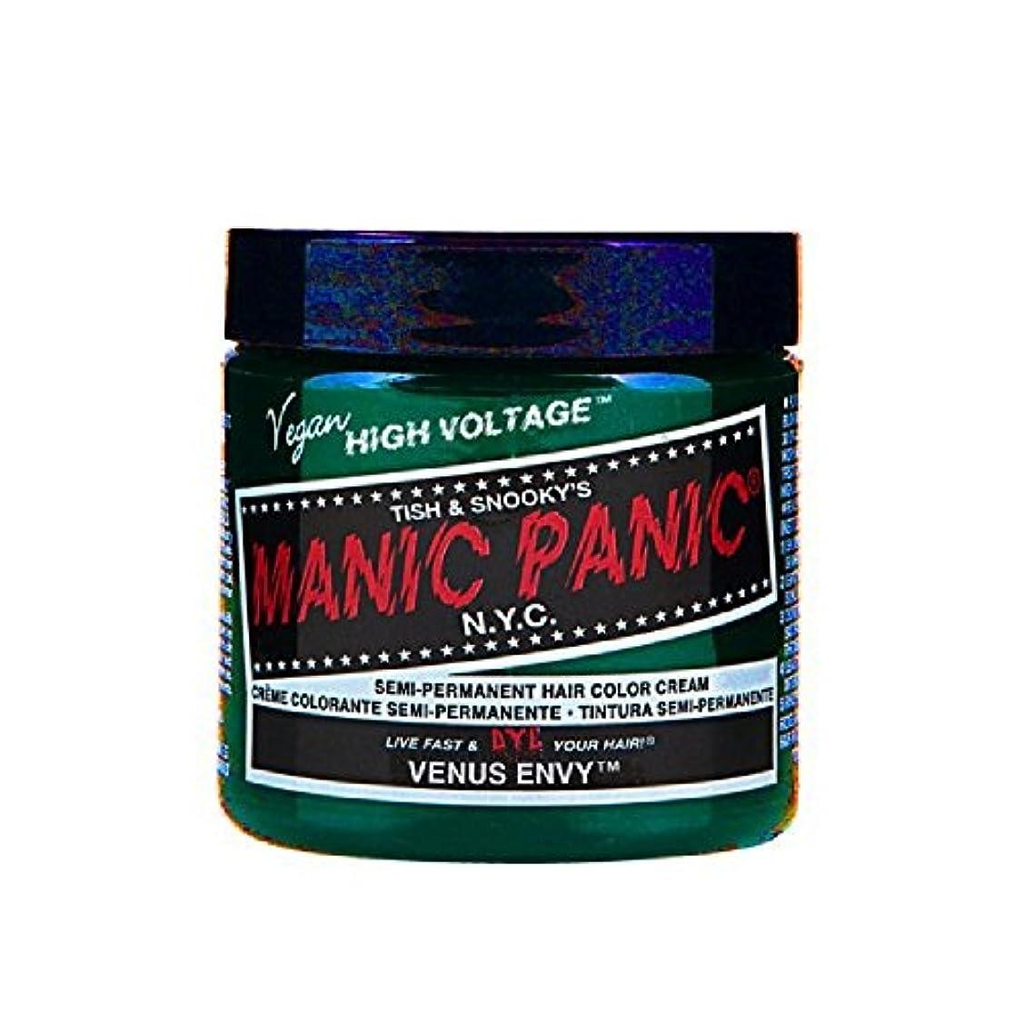 ファンネルウェブスパイダー意識死すべきMANIC PANIC マニックパニック 118ml Venus Envy ヴィーナスエンヴィ MC11045
